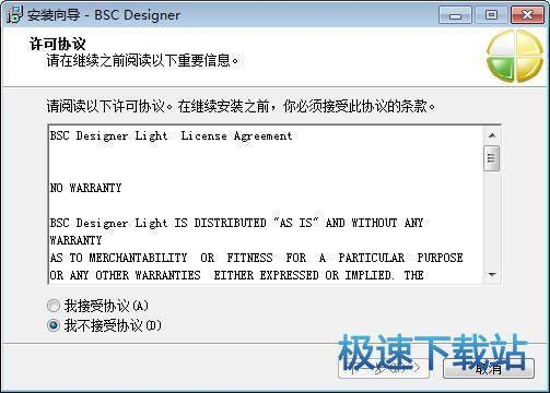 BSC Designer Light 图片