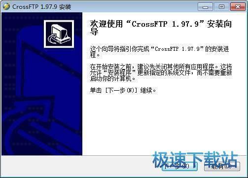 CrossFTP 图片