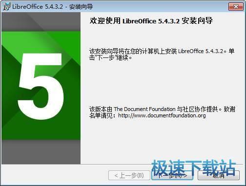 LibreOffice 图片 01s