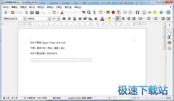 LibreOffice 图片 03s