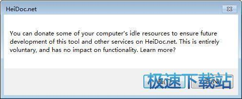 Windows ISO Downloader 缩略图 01