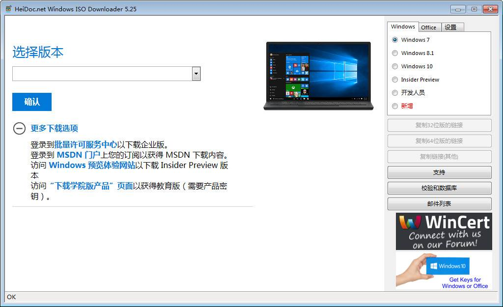 iso downloader图片