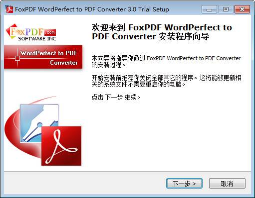 pdf to wordperfect converter online