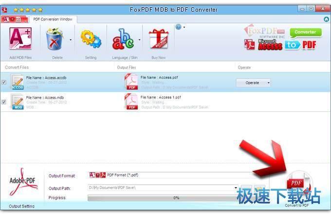 mdb to pdf converter online