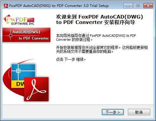 dwg to pdf converter freeware