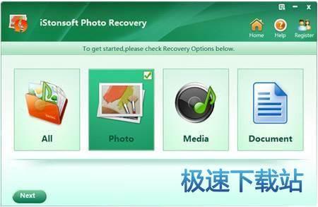 照片恢复软件图片
