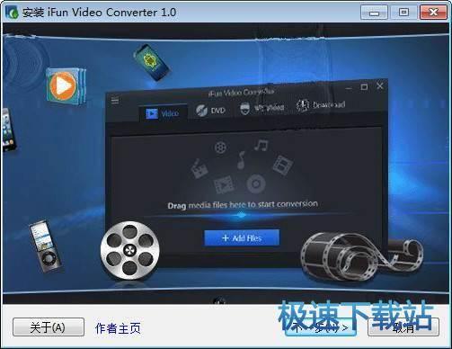 视频格式转换