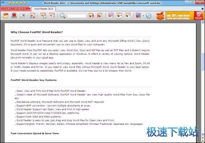word浏览器