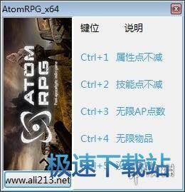 核爆rpg修改器
