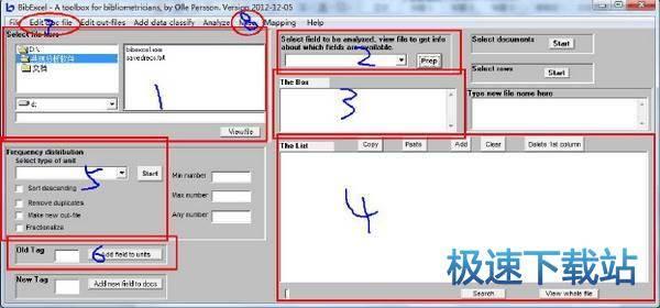 文献分析软件图片