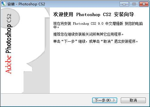 Photoshop CS2图片