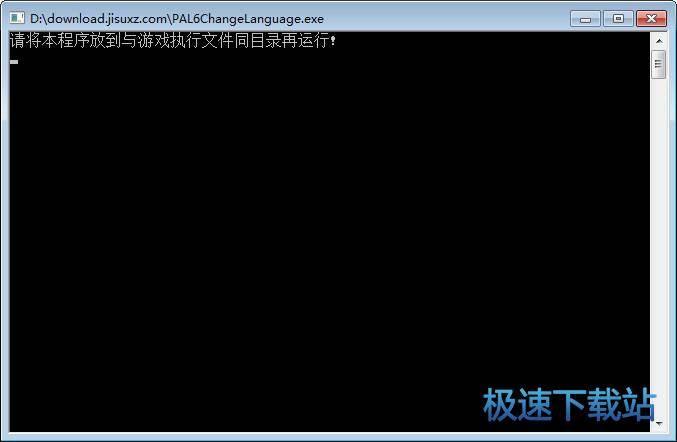 仙剑奇侠传6中文语言补丁 图片