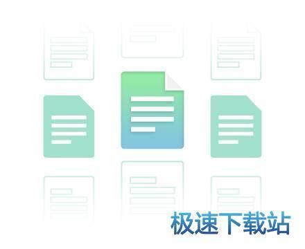 火绒安全软件企业版下载图片