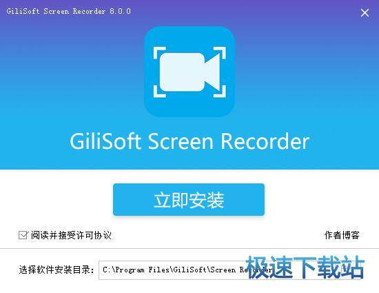 GiliSoft Screen Recorder 缩略图 01