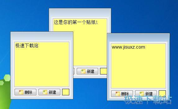 Vov Sticky Notes 缩略图 03