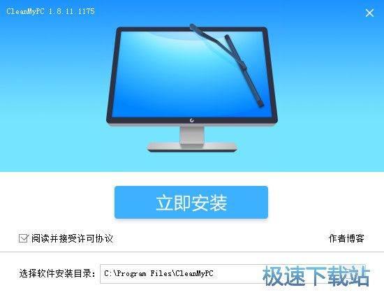 MacPaw CleanMyPC图片