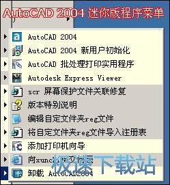 cad2004