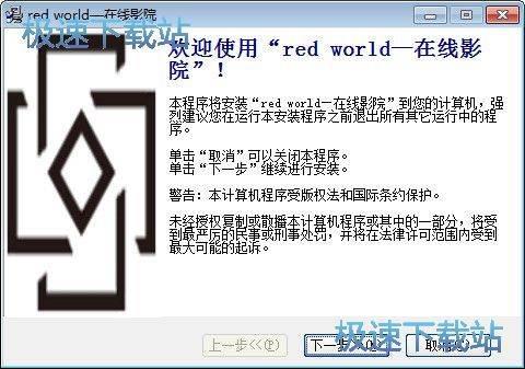 Red World在线影院 图片