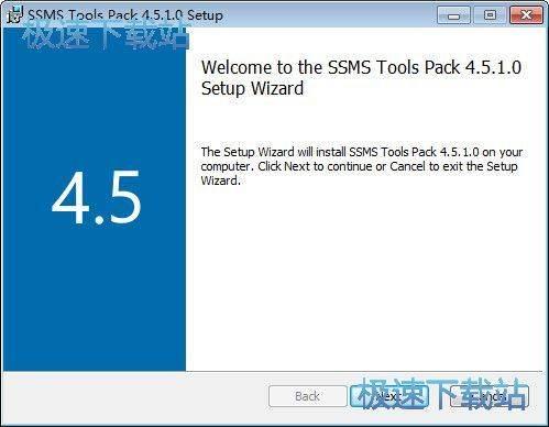 SSMS Tools Pack 图片
