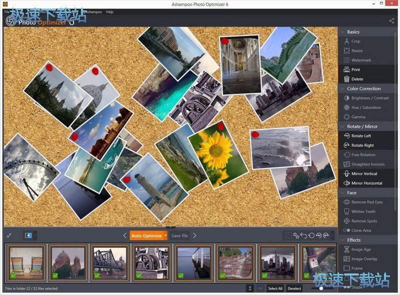 智能图片处理软件下载