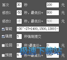 模拟拍牌系统