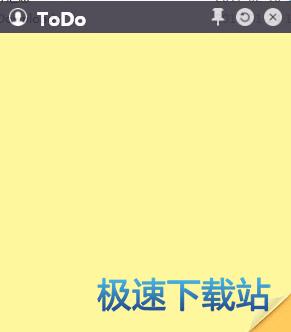 小黄条 图片