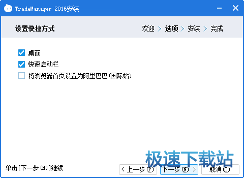 trademanager图片