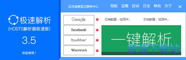 google host