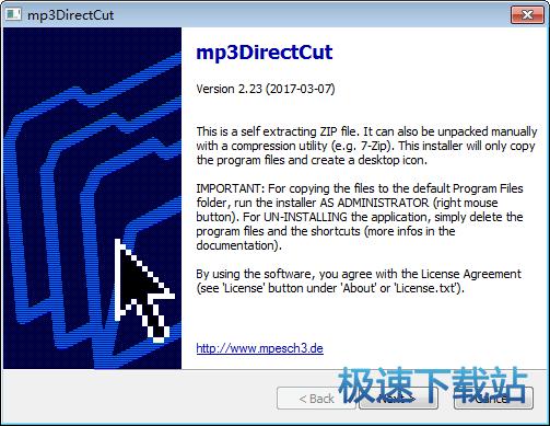 Mp3DirectCut 图片 01s