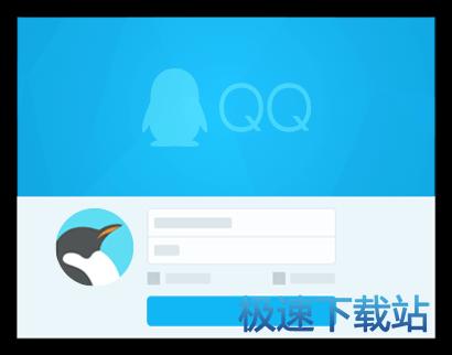 腾讯QQ图片