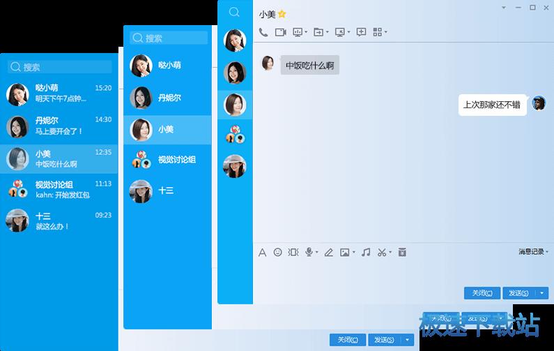 腾讯QQ 图片 04s