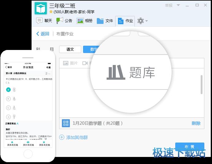 腾讯qq登陆聊天软件官网下载