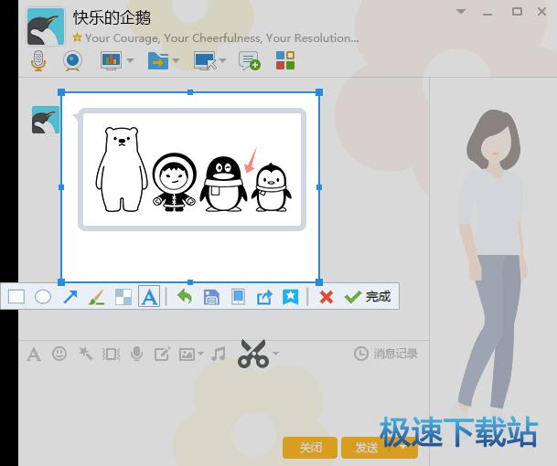 �v�qq官方下�d �D片