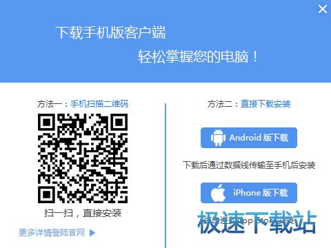 wifi共享大师官方下载图片