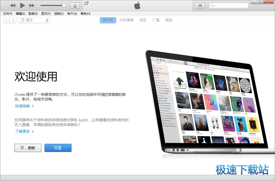 iTunes 图片 02s