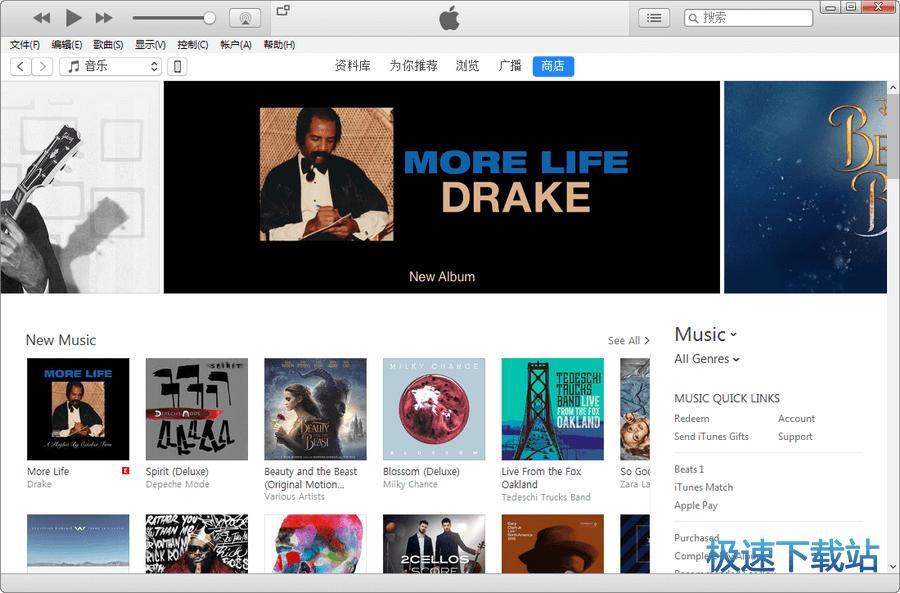 iTunes 图片 04s