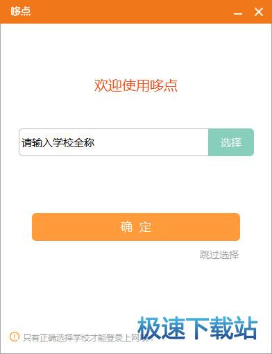 哆�c��X客�舳讼螺d