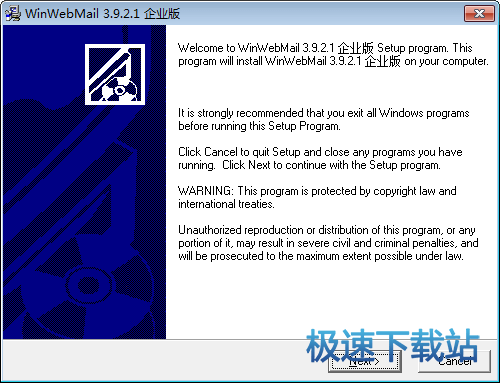 WinWebMail Server 图片