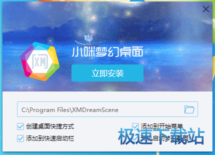 小咪梦幻桌面缩略图 02