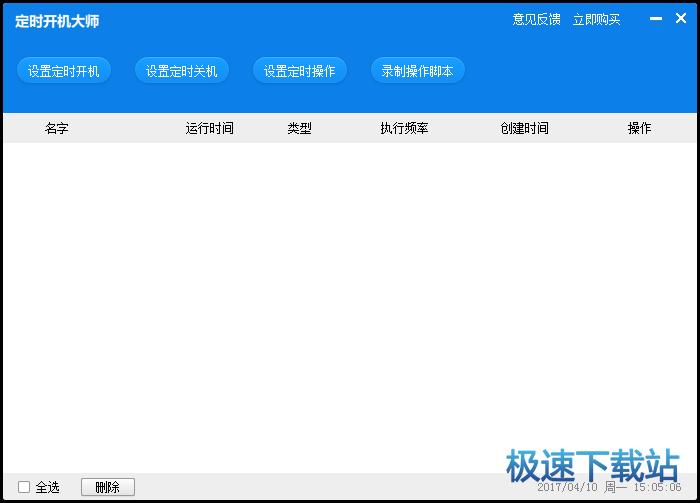 定�r�_�C大���D片