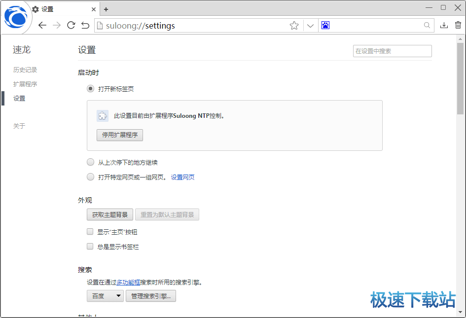 安全浏览器下载图片