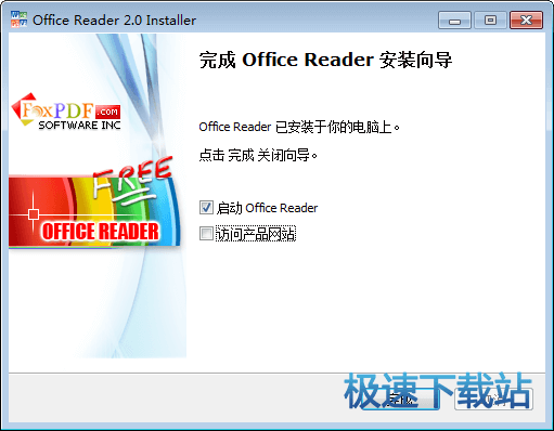 office reader
