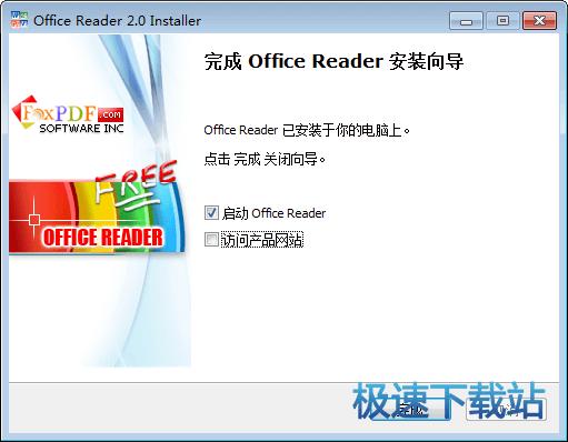 office reader图片