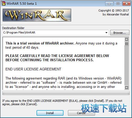 WinRAR 64Bit 图片 01s
