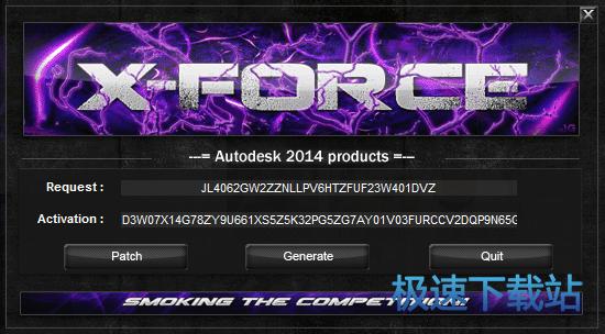 cad2014注册机