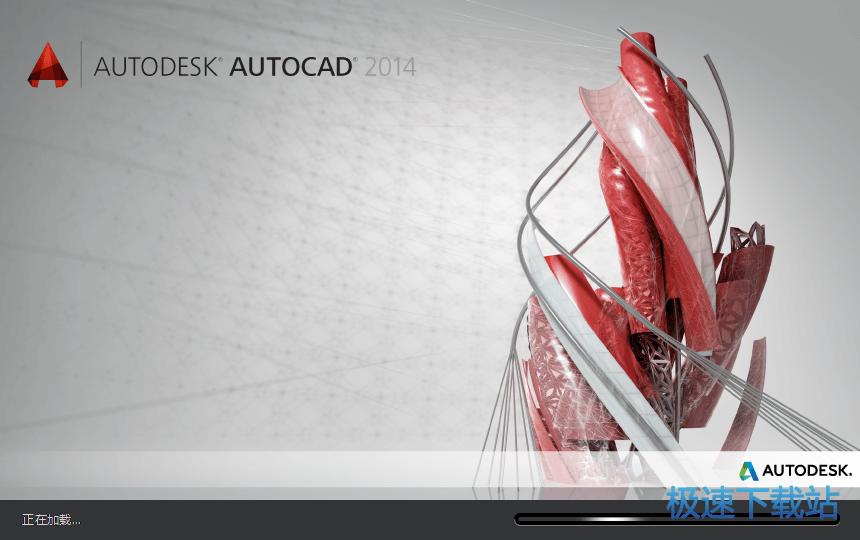 Autodesk AutoCAD图片
