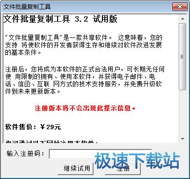 文件批量�椭乒ぞ�D片