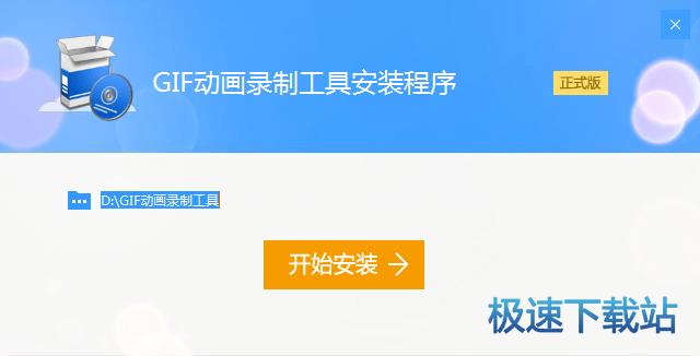深�{GIF�赢��制工具 �D片