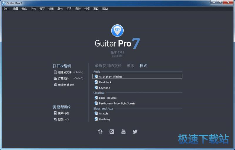 Guitar Pro图片