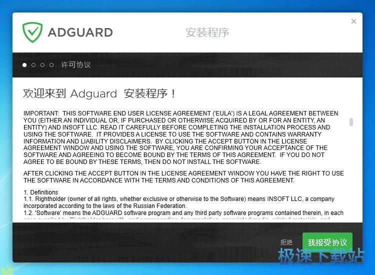 Adguard 图片 01s